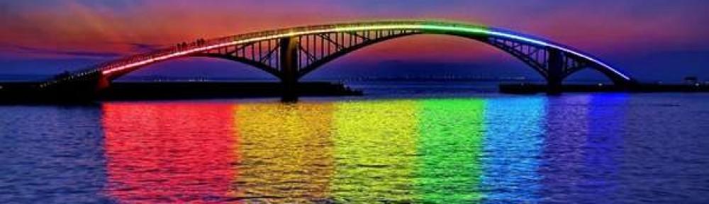 cropped-rainbow-bridge.jpeg